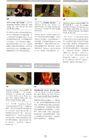全球最佳广告档案0687,全球最佳广告档案,2008全球广告年鉴,