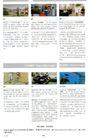 全球最佳广告档案0688,全球最佳广告档案,2008全球广告年鉴,