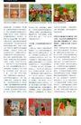 全球最佳广告档案0697,全球最佳广告档案,2008全球广告年鉴,