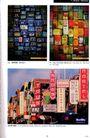 全球最佳广告档案0701,全球最佳广告档案,2008全球广告年鉴,