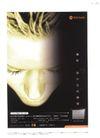 创意引擎20070345,创意引擎2007,2008全球广告年鉴,