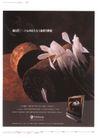 创意引擎20070346,创意引擎2007,2008全球广告年鉴,