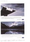 创意引擎20070355,创意引擎2007,2008全球广告年鉴,