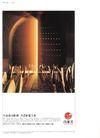 创意引擎20070391,创意引擎2007,2008全球广告年鉴,