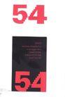 品牌理念20070254,品牌理念2007,2008全球广告年鉴,