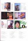 国际会展设计-SPD0242,国际会展设计-SPD,2008全球广告年鉴,