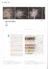 国际会展设计-SPD0245,国际会展设计-SPD,2008全球广告年鉴,