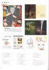 国际会展设计-SPD0247,国际会展设计-SPD,2008全球广告年鉴,