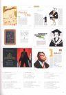 国际会展设计-SPD0248,国际会展设计-SPD,2008全球广告年鉴,