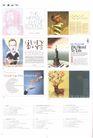 国际会展设计-SPD0249,国际会展设计-SPD,2008全球广告年鉴,