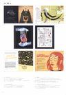 国际会展设计-SPD0261,国际会展设计-SPD,2008全球广告年鉴,