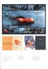 国际会展设计-SPD0262,国际会展设计-SPD,2008全球广告年鉴,