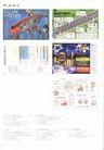 国际会展设计-SPD0264,国际会展设计-SPD,2008全球广告年鉴,