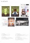 国际会展设计-SPD0266,国际会展设计-SPD,2008全球广告年鉴,