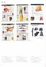 国际会展设计-SPD0268,国际会展设计-SPD,2008全球广告年鉴,