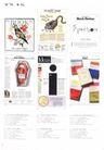 国际会展设计-SPD0281,国际会展设计-SPD,2008全球广告年鉴,