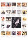 国际会展设计-SPD0290,国际会展设计-SPD,2008全球广告年鉴,