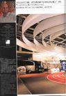 国际会展设计-其他0016,国际会展设计-其他,2008全球广告年鉴,