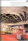 国际会展设计-其他0017,国际会展设计-其他,2008全球广告年鉴,