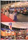 国际会展设计-其他0024,国际会展设计-其他,2008全球广告年鉴,地板 静物 旗帜