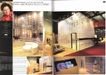 国际会展设计-其他0027,国际会展设计-其他,2008全球广告年鉴,会展中心 建筑 室内设计