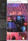 国际会展设计-其他0045,国际会展设计-其他,2008全球广告年鉴,