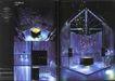 国际会展设计-其他0047,国际会展设计-其他,2008全球广告年鉴,