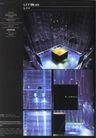 国际会展设计-其他0048,国际会展设计-其他,2008全球广告年鉴,