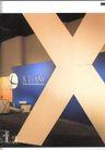 国际会展设计-其他0054,国际会展设计-其他,2008全球广告年鉴,