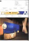 国际会展设计-其他0055,国际会展设计-其他,2008全球广告年鉴,