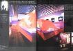 国际会展设计-其他0060,国际会展设计-其他,2008全球广告年鉴,