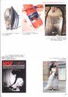 国际会展设计-创意0326,国际会展设计-创意,2008全球广告年鉴,