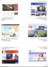 国际会展设计-创意0360,国际会展设计-创意,2008全球广告年鉴,