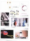 国际会展设计-创意0375,国际会展设计-创意,2008全球广告年鉴,