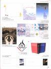 国际会展设计-创意0376,国际会展设计-创意,2008全球广告年鉴,