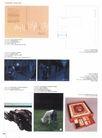 国际会展设计-创意0377,国际会展设计-创意,2008全球广告年鉴,