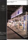 国际会展设计-化工机械及仪表0002,国际会展设计-化工机械及仪表,2008全球广告年鉴,