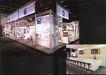 国际会展设计-化工机械及仪表0004,国际会展设计-化工机械及仪表,2008全球广告年鉴,