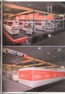 国际会展设计-化工机械及仪表0011,国际会展设计-化工机械及仪表,2008全球广告年鉴,