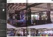 国际会展设计-化工机械及仪表0014,国际会展设计-化工机械及仪表,2008全球广告年鉴,