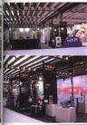 国际会展设计-化工机械及仪表0018,国际会展设计-化工机械及仪表,2008全球广告年鉴,