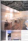 国际会展设计-化工机械及仪表0024,国际会展设计-化工机械及仪表,2008全球广告年鉴,酒家 屋顶 桌椅