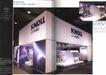 国际会展设计-化工机械及仪表0025,国际会展设计-化工机械及仪表,2008全球广告年鉴,广告 门头 Knoll