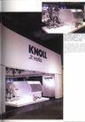 国际会展设计-化工机械及仪表0027,国际会展设计-化工机械及仪表,2008全球广告年鉴,正面 内部 外观