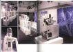 国际会展设计-化工机械及仪表0028,国际会展设计-化工机械及仪表,2008全球广告年鉴,