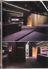 国际会展设计-卫浴设备0010,国际会展设计-卫浴设备,2008全球广告年鉴,