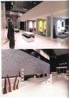 国际会展设计-卫浴设备0018,国际会展设计-卫浴设备,2008全球广告年鉴,