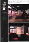 国际会展设计-卫浴设备0020,国际会展设计-卫浴设备,2008全球广告年鉴,