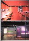 国际会展设计-卫浴设备0023,国际会展设计-卫浴设备,2008全球广告年鉴,搭配 椅子 卫浴
