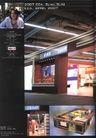 国际会展设计-卫浴设备0029,国际会展设计-卫浴设备,2008全球广告年鉴,工作人员 展区 标准形象店
